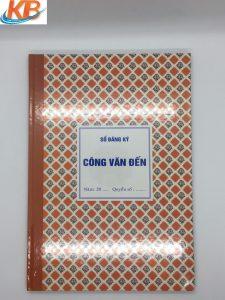 Sổ công văn đến 160 trang